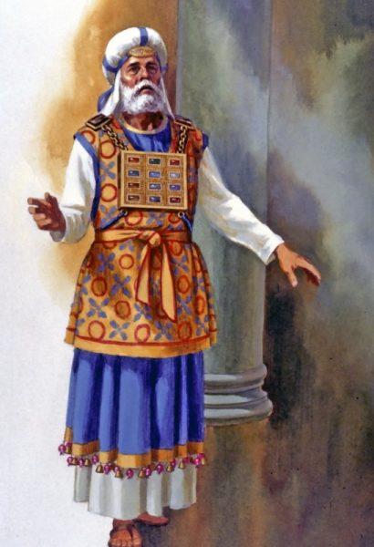 Là những người trung gian giữa Thiên Chúa và dân Israel các tư tế có nhiệm vụ thỉnh ý Thiên Chúa và tuyên sấm cho dân. Nhưng họ cũng có nhiệm vụ giảng dậy, giúp dân thấu hiểu các giới răn, các giáo huấn của Thiên Chúa và thực thi chúng trong cuộc sống thường ngày.