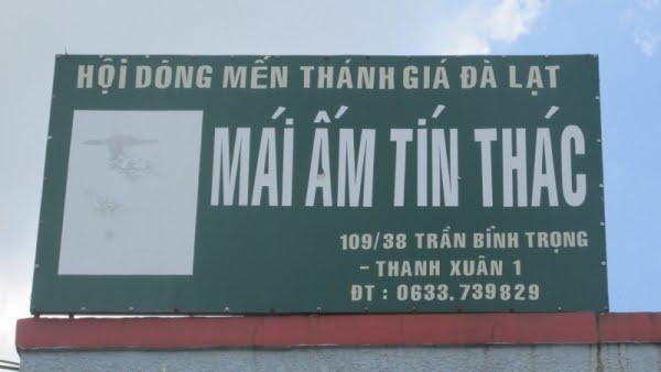 IMG 0200 0 - Giáo xứ Tân Phú: Nhóm Tự nguyện thăm mái ấm Tín Thác