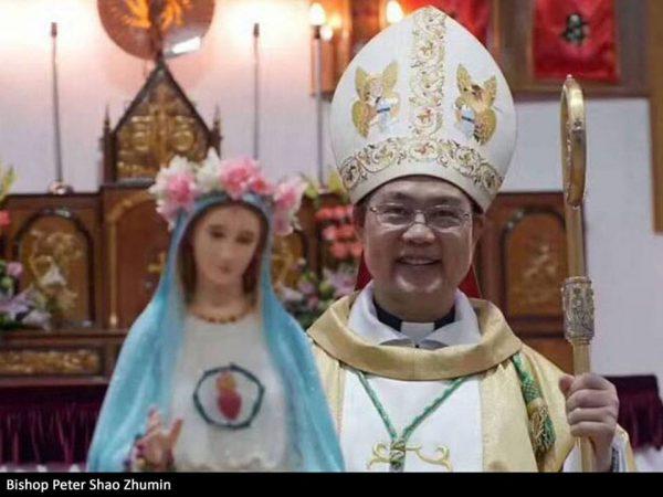Công an Trung Quốc bắt giữ Đức Cha Phêrô Thiệu Chúc Mẫn 3