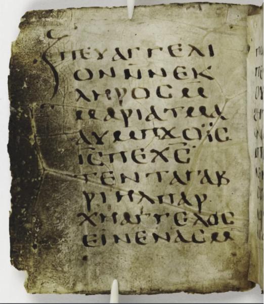 """Giải mã """"Phúc âm của Maria"""" 2"""