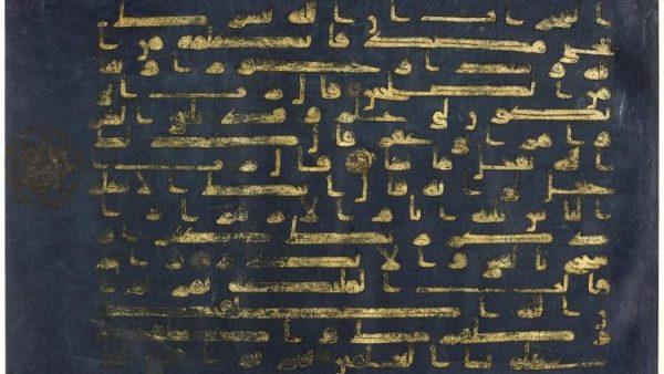 Vì tư thù, 3 thiếu nữ Kitô giáo bị vu cáo xúc phạm kinh Coran