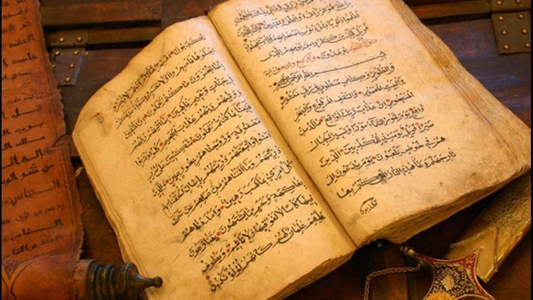 isaia sach 750x422 - Isaia, sách